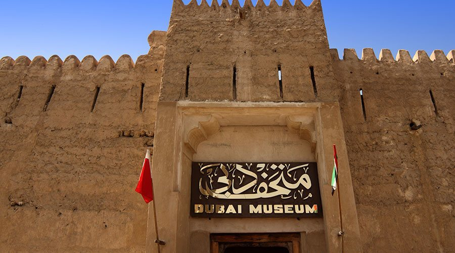 Dubai Museum - How to spend 24 hours in Dubai